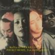 OVER KILL/Red Eye/Jin Dogg/D.O Pocket (Remix) [feat. Jin Dogg & D.O]