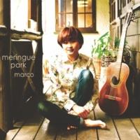 marco meringue park