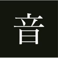 音速ライン 「おてもと」Very Best Of ONSO9LINE