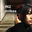 milkes IN2