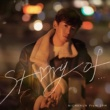 NICHKHUN (From 2PM) Story of... (Japanese ver.)