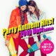 Various Artists 2019年洋楽総ざらい!Party Anthem Hits! 2019 Best Edition