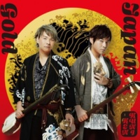 KUNI-KEN JAPAN GOLD