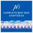 μ's μ's Complete BEST BOX Chapter.04