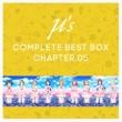 μ's μ's Complete BEST BOX Chapter.05