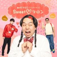 如月マロン(ジェラードン) Sweet ♡ マロン