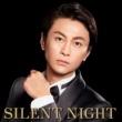 氷川きよし SILENT NIGHT