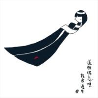 板東道生 道頓堀恋唄