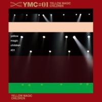 YMC/高野寛 夢の中で会えるでしょう (feat. 高野寛)