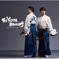 吉田兄弟 THE YOSHIDA BROTHERS 〜20th. Anniversary from Debut〜
