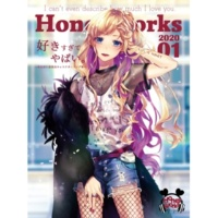 HoneyWorks 恋人たちのハッピーバースデー feat. 望月蒼太・早坂あかり(CV:梶裕貴・阿澄佳奈)