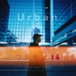 上新功祐 ウタモノ14 - Urban City J-Pop Cover