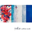 yuLa The Ocean Depth