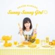 熊田茜音 Sunny Sunny Girl◎