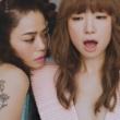 Chara+YUKI 楽しい蹴伸び