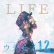 上新功祐 ウタモノ 12 - LIFE -