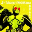 J×Takanori Nishikawa Another Daybreak