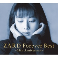 ZARD ZARD Forever Best ~25th Anniversary~