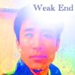 世界ブルー Weak End