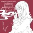 うしお/音街ウナ 憂い (feat. 音街ウナ)