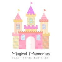 Relaxing BGM Project リフレクション (Magical Music Box Ver.) [『ムーラン』より]