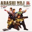 嵐 ARASHI NO.1 (ICHIGOU) -嵐は嵐を呼ぶ-