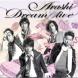 "嵐 Dream""A""live"