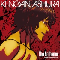 VARIOUS ARTISTS The Anthems