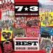 7☆3 7☆3 BEST 2015~2019