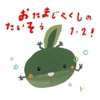 佐藤 弘道/谷口 國博 ひとりぼっちじゃつまらない