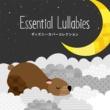 Relxing BGM Project 小さな世界 (Essential Lullaby Vers.) [『イッツ・ア・スモール・ワールド』より]