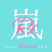 嵐 Reborn Vol.1