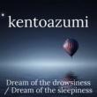 kentoazumi Dream of the drowsiness / Dream of the sleepiness