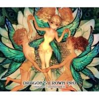 崎元仁(ベイシスケイプ) ドラゴンズクラウン・プロ オリジナル・サウンドトラック