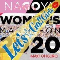 大黒摩季 Let's☆Go!! Girls