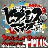 ヒプノシスマイク -D.R.B- (Division All Stars) ヒプノシスマイク -Division Battle Anthem- +