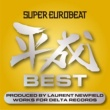 V.A. SUPER EUROBEAT HEISEI(平成) BEST ~PRODUCED BY LAURENT NEWFIELD WORKS FOR DELTA RECORDS~