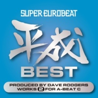 V.A. SUPER EUROBEAT HEISEI(平成) BEST ~PRODUCED BY DAVE RODGERS WORKS 2 FOR A-BEAT C~