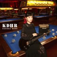工藤晴香 KDHR