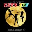 NIYARI計画 キャッツ・アイ CAT'S EYE ORIGINAL COVER INST Ver.
