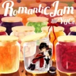 YUC'e Romantic Jam