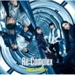 Re:Complex Neo Gravity
