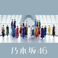 乃木坂46 しあわせの保護色 (Special Edition)