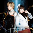 fripSide final phase