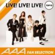 AAA AAAファンが選ぶライブで盛り上がる曲TOP10