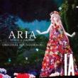IA Intoroduction ~Planet ARIA~