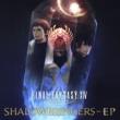 祖堅 正慶 FINAL FANTASY XIV: SHADOWBRINGERS - EP