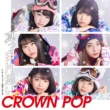 CROWN POP 真っ白片思い(Type-A)
