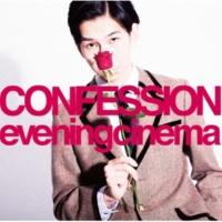 evening cinema CONFESSION