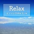 Mobile Melody Series Imitation Rain (Cover) [オルゴール Ver.] [オリジナルアーティスト:SixTONES] [オルゴール]